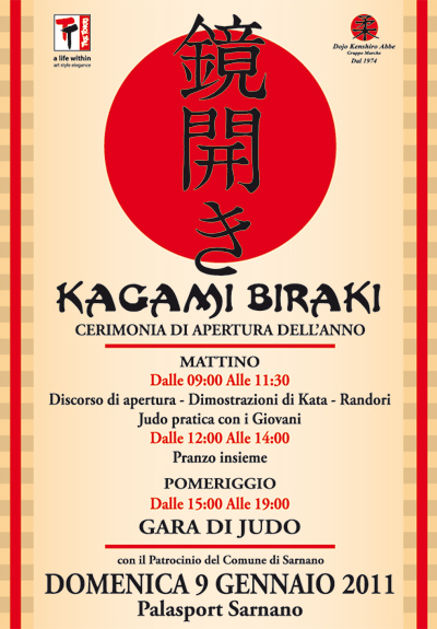 Sarnano is the destination for the first Kagami Biraki