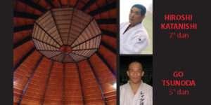 Judo Summer Camp 2009
